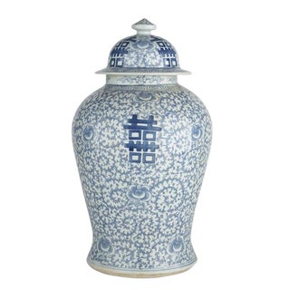 Double Happiness Floral Temple Jar For Sale