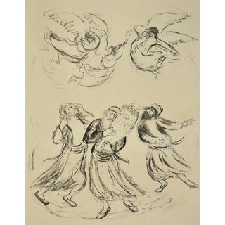 """""""Reaches of Heaven No.18"""" Artist's Proof Limited Edition Etching by Ira Moskowitz For Sale"""