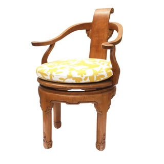 1950s Vintage Asian Otomi Cushion Swivel Chair For Sale
