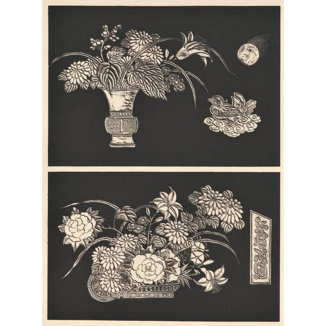 art deco asian botanical design print chairish. Black Bedroom Furniture Sets. Home Design Ideas