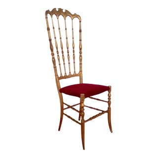 1950s Italian Side Chair For Sale