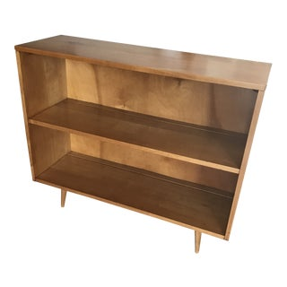 1950s Mid-Century Modern Paul McCobb Planner Group Maple Bookcase