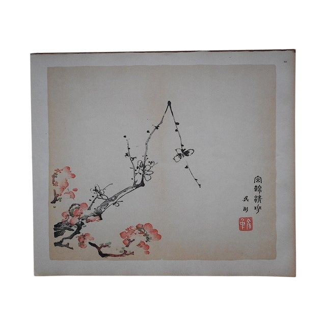 Vintage Chinese Lithograph For Sale