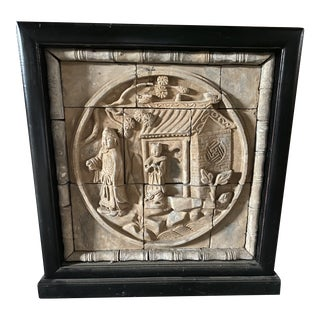 Chinese Stone Carving in Shadow Box For Sale