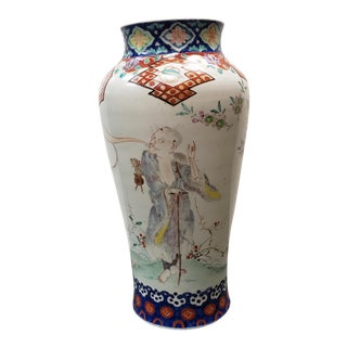 Circa 1870 Japanese Arita Porcelain Daoist Immortal LI Tieguai With Attendants Baluster Vase (Meiji Period) For Sale