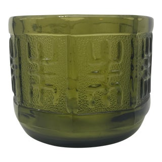Mid-Century Modern Olive Green Glass Bowl