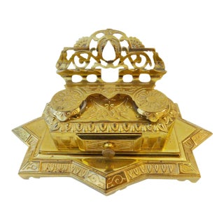 Rare Judaica Ormolu Victorian Inkwell For Sale