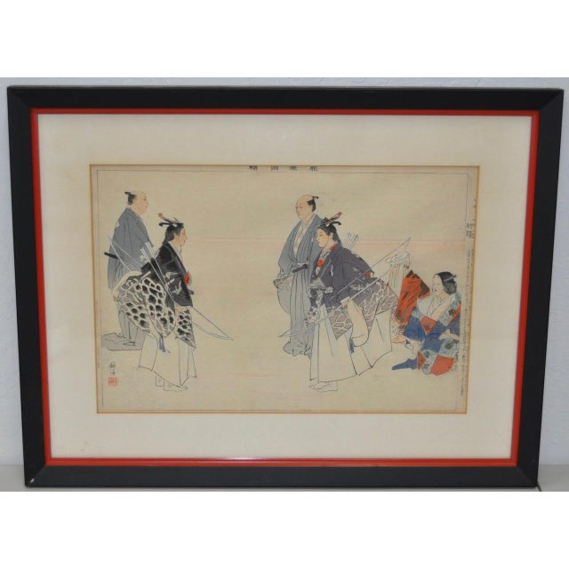 Printmaking Materials 19th Century Japanese Woodblock Prints of Sporting Scenes - a Pair For Sale - Image 7 of 13