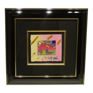 "1990s Original Peter Max ""Earth Summit With Stars"" Acrylic Painting & Collage Coa Park West For Sale"
