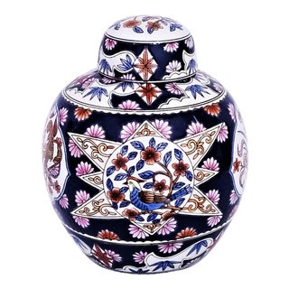 Chinese Famille Rose Porcelain Ginger Jar - Asian Palm Beach Boho Chic Chinoiserie Mid Century Modern For Sale