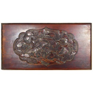 Hand-Carved Lacquered Rosewood Wall Plaque with Bird from 19th Century, China