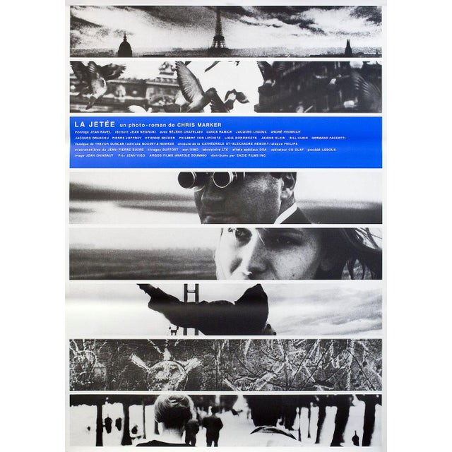 Chris Marker La Jetée 1999 Japanese Movie Poster - Image 1 of 2