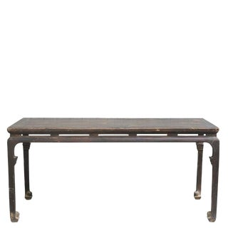 19th Century Asian Antique Qing Painting Table For Sale
