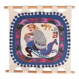Kopel Gurwin Mid-Century Folk Art Tapestry For Sale