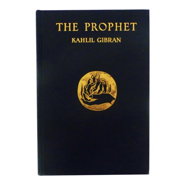 The Prophet by Kahlil Gibran, 1936 - Image 1 of 8