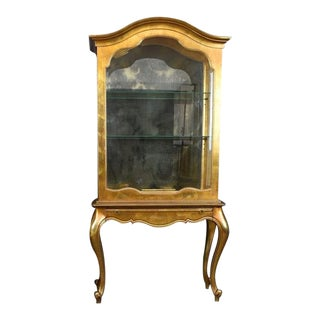 Vintage French Country Provincial Louis XV Gold Curio Cabinet by Weiman For Sale
