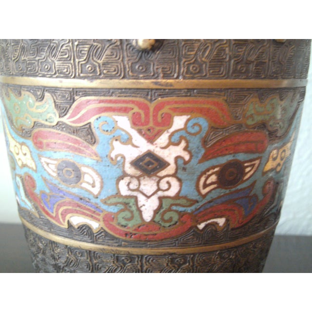 Large Antique Champleve Urn - Image 10 of 11