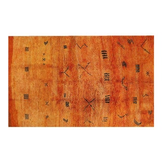 Moroccan Orange Rug - 7′3″ × 11′3″ For Sale