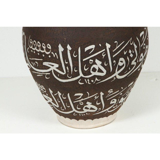 Ceramic Pair of Moroccan Ceramic Urns With Arabic Calligraphy Designs For Sale - Image 7 of 9