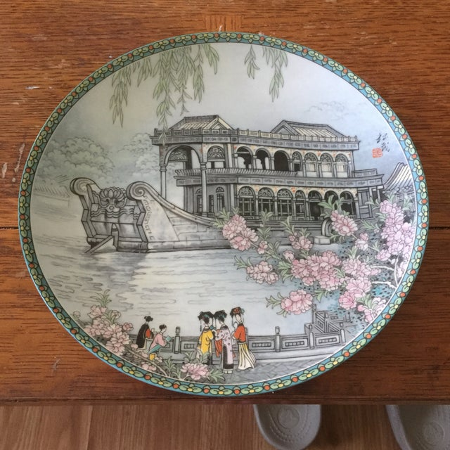 1980s Imperial Jingdezhen Summer Porcelain Plate For Sale - Image 5 of 5