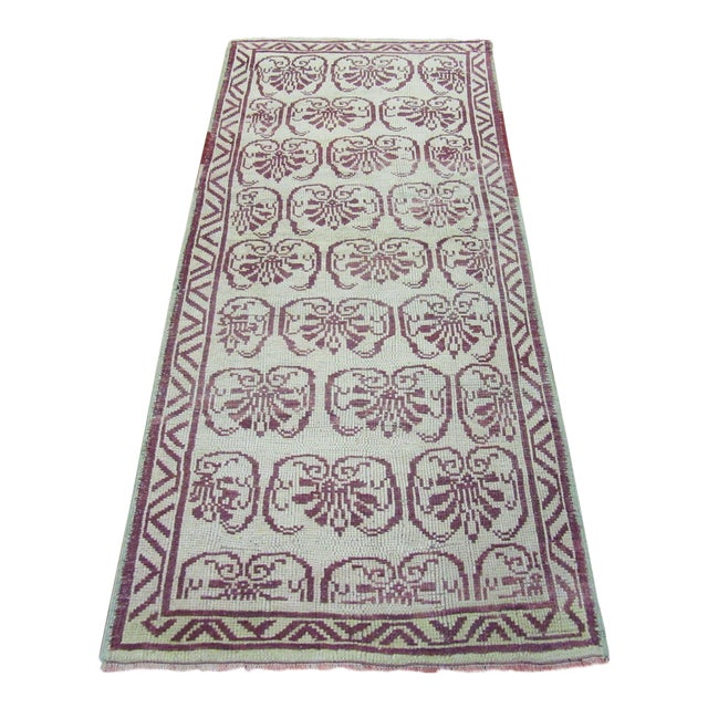 Vintage Handmade Wool Turkish Anatolian Rug For Sale