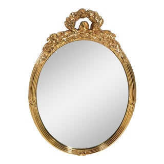 Hollywood Regency Style Gold Wall Mirror For Sale