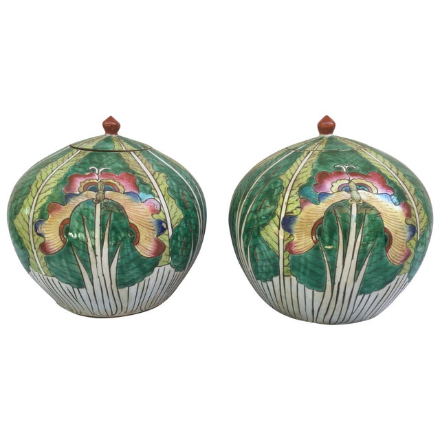 Lotus Flower Ginger Jars - A Pair - Image 1 of 8