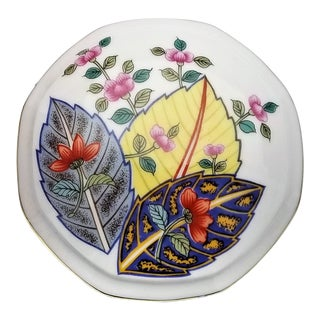 Vintage Japanese Porcelain Tobacco Leaf Trinket Box - Signed For Sale