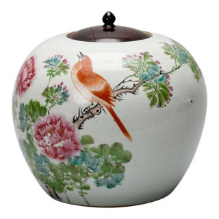 Early 20th Century Chinese Floral Lidded Vase with Bird