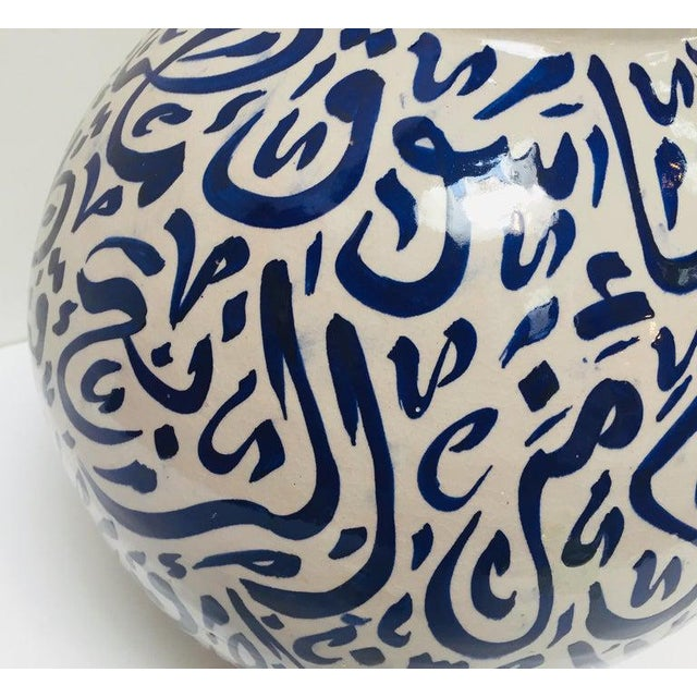 Moroccan Artist Moroccan Ceramic Lidded Urn With Arabic Calligraphy Lettrism Blue Writing, Fez For Sale - Image 4 of 13