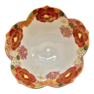 Vintage Hand Painted Amari Lotus Bowl