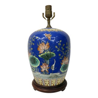 Vintage Chinese Lotus, Crane and Butterfly Blue Ginger Lamp