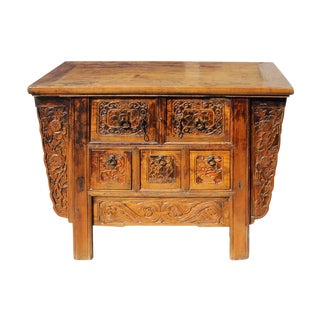 Chinese Vintage 5-Drawer Carved Side Table Cabinet