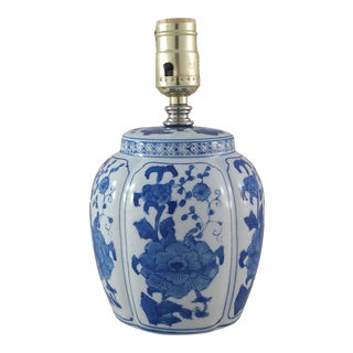 Chinoiserie Blue & White Table Lamp