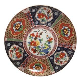 Large Mid-Century Japanese Imari Porcelain Decorative Plate & Stand For Sale