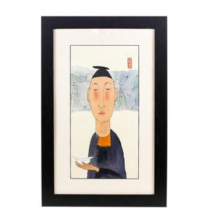 """""""Echoes"""" After Vu Thu Hien, Offset Lithograph With Thick Black Wooden Frame For Sale"""