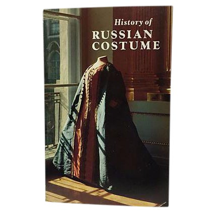 History of Russian Costume 1982 Met Museum - Image 1 of 8