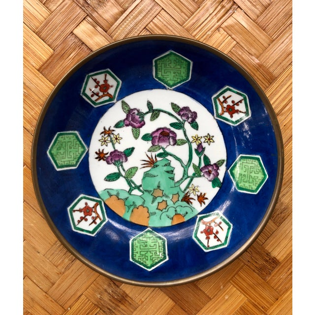 20th Century Chinese Floral Porcelain Catchall Dish For Sale - Image 9 of 10