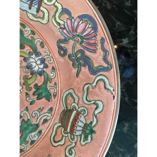 Late 20th Century Vintage Chinoiserie Decorative Pink Porcelain Plate For Sale - Image 5 of 7