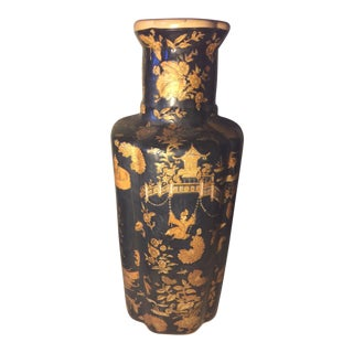 Antique Chinese Ceramic Vase For Sale