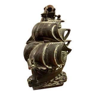 Mid-Centry Modern Antiqued Brass Patina Ship Door Knocker For Sale