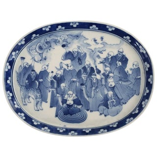 Chinese Export Blue and White Oval Tray For Sale