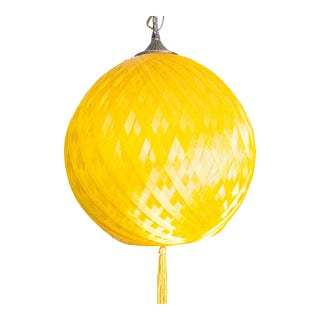 Yellow Vintage Swag Lamp | Mustard Spun Acrylic or Lucite For Sale
