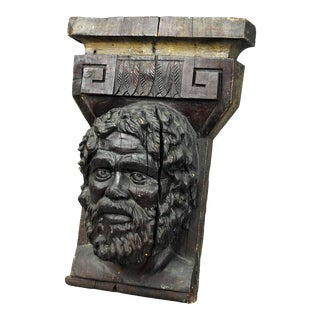 Wooden Sculpture Of A Masculine Face For Sale