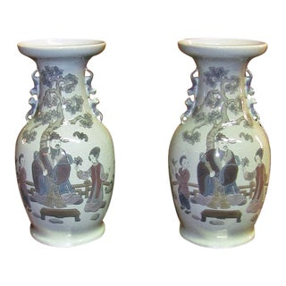 Lladro Retired Mandarin Vases - Very Rare- A Pair For Sale