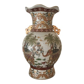1940s Japanese Light Gray Ornate Ceramic Vase