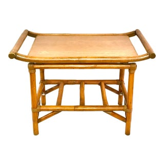 1970s Chinoiserie Rattan Pagoda Style Bench/Side Table For Sale