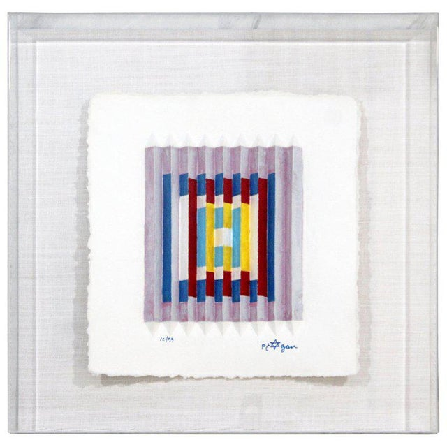 Paper Mid-Century Modern Yaakov Agam Lucite Framed Abstract Serigraph Signed Numbered For Sale - Image 7 of 7