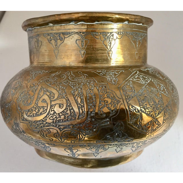 Middle Eastern Islamic Hand-Etched Brass Vase With Calligraphy Writing For Sale - Image 11 of 12