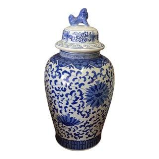 Foo Dog Temple Jar For Sale